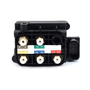 Arnott Solenoid Valve Block - 14-20 Mercedes-Benz S-Class/16-20 Maybach (W222), w/ & w/o 4MATIC, Incl. AMG